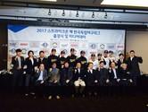 '풀뿌리 야구' 키운다…한국 최초 독립리그 출범