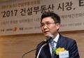 '건설부동산 터닝포인트' 뉴스1 포럼 성황
