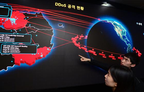 끊임없는 중국발 디도스 공격