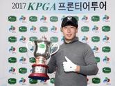[KPGA] 김민규, 프론티어투어 개막전서 데뷔 첫 우승