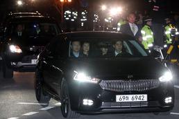 박근혜 서울구치소 수감…전직 대통령 3번째 구속