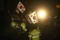 서울구치소 앞에 모인 태극기