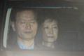 구속된 박근혜 전 대통령