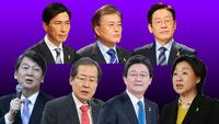 '박근혜 사면' 文-安 차원 넘어 정치권 확산…대선주자 맞비난