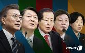 [영상] 달님·안파고·홍럼프…대선주자 5인 '별명 대탐구'