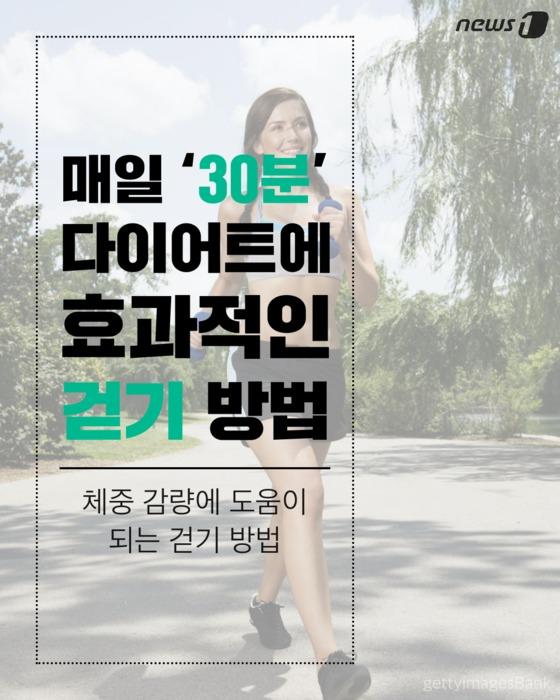 [홈트하는 여자] 매일 '30분' 다이어트에 효과적인 걷기 방법