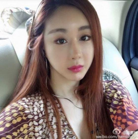 함소원, 18세 연하 중국 SNS 스타와 열애설