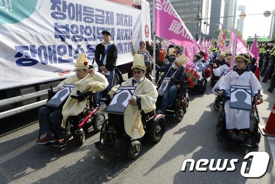 대선후보 캠프향해 행진하는 장애인들