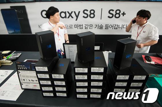 갤럭시 S8 정식 출시