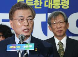 文 '소통대통령' 安 '제2의DJ 길'…표심 다잡기