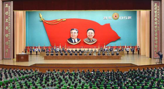 北, 북한 인민군 창건 85주년 경축 중앙보고대회 개최
