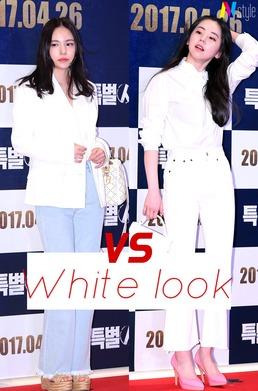 안소희 vs 민효린, 청량감 넘치는 '화이트룩' 패션