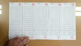 19대 대선 투표용지 길이는 28.5cm