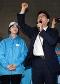 유승민 '유담 응원 받으며 지지호소'