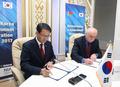 한-벨라루스 전자정부 협력 MOU 체결