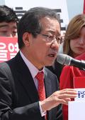 경남지역 공약 발표하는 홍준표