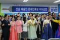 전남 문화예술인 2023명, 문재인 지지 선언