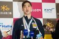 아이스하키 대표팀 주장 박우상 '부상 투혼'
