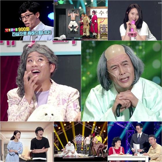 저격→논란→사과까지, 다사다난 '개콘' 900회