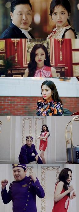 """손나은 """"싸이 MV, 예쁘게 봐줘 감사...영광이었다"""""""