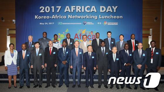 '2017 아프리카 데이'
