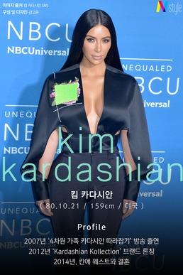 """[N스타일 私心코너] """"입만 열면 화제"""" 할리우드 셀럽, 킴 카다시안"""