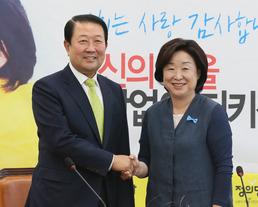 박주선-심상정 '회동'