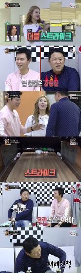 '발칙한동거' 김구라, 패배자의 야식배달