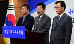 인사논란 불끄기 나선 국정위…'5대원칙' 후퇴?