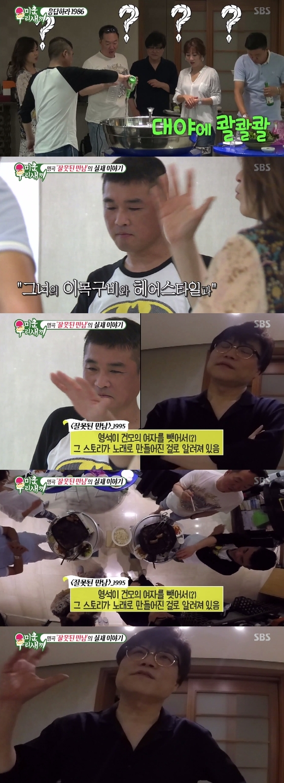 """'미우새' 유영석 '잘못된만남' 주인공 맞지만 """"건모와 두번 만난 여자"""""""