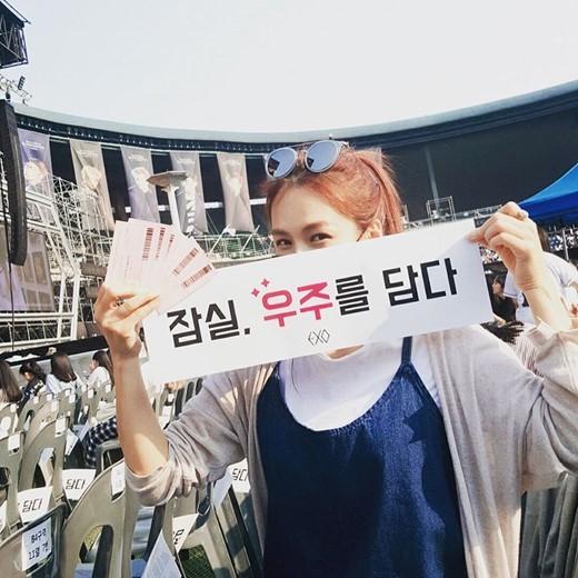 """[N1★이슈]채연, 엑소 콘서트 비매너 관람에 뭇매 """"아무튼 잘못"""""""