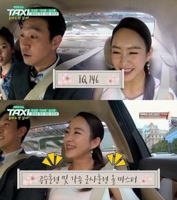 """'택시' 이수련 """"'인생술집' 신동엽과 주량 대결하고파"""""""