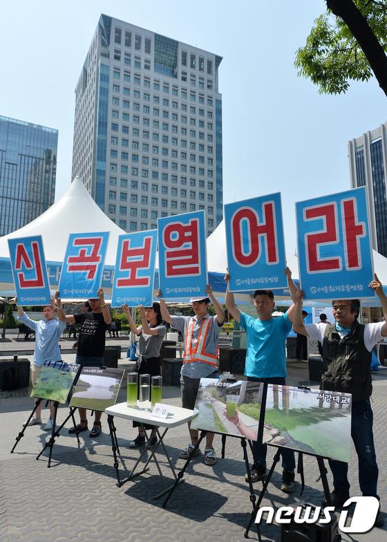 """서울환경연합 """"신곡보 열어라'"""