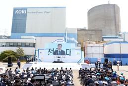 신재생에너지 선진국?…전기료 폭탄에 '몸살'