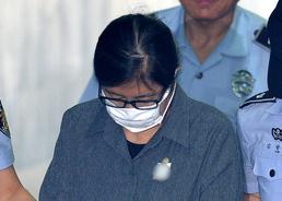 '이대비리' 최순실 징역 3년…