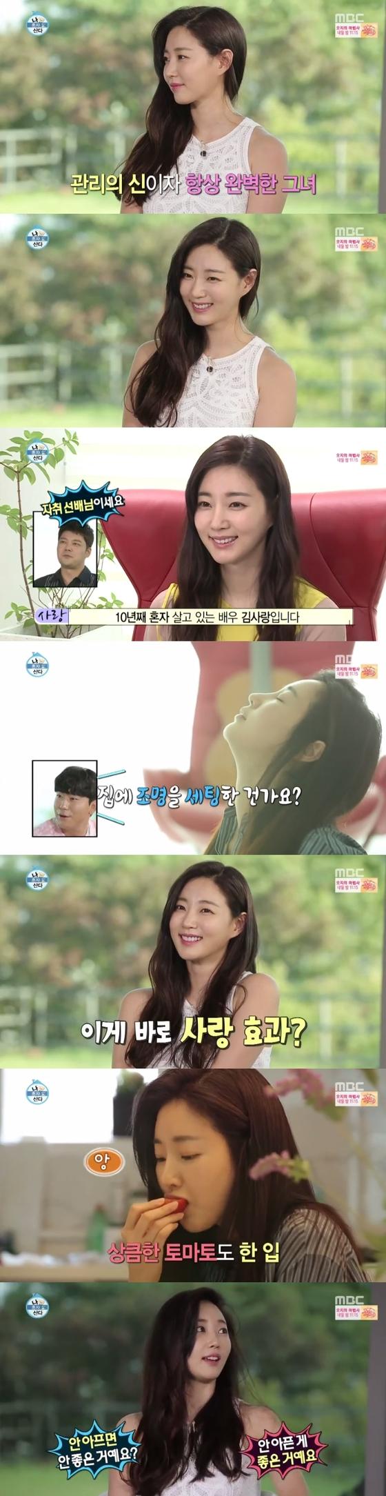 """'나혼자산다' 김사랑, 이 미모 실화? """"사랑해요""""(ft.미담 시언) [종합]"""