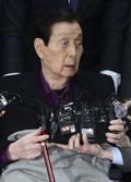 신격호 롯데 총괄회장, 일본 롯데홀딩스 이사직서 배제