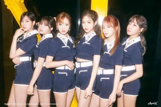 """에이핑크 측 """"살해 협박범과 동일인…멤버들 많이 놀라"""""""
