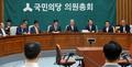 '문준용 제보 조작' 사과하는 박주선