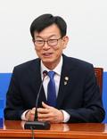 인사말 하는 김상조 공정거래위원장