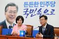 추미애 당대표 찾은 김상조 공정거래위원장