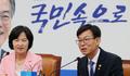 추미애 당대표 찾은 김상조 공정거래위원