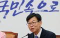 김상조 공정거래위원장, 추미애 대표 예방
