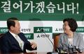 박주선 위원장 예방한 이혜훈 대표