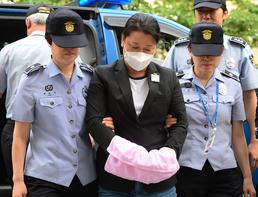 '제보 의혹 조작' 이유미 구속…法