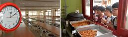 학교비정규직 파업…2000개교 빵 · 도시락 점심