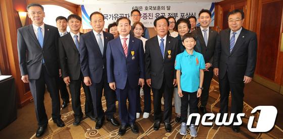 '국가유공자 예우증진 유공 정부 포상식'