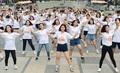 '청계광장에서 열린 청소년 인권 플래시몹'