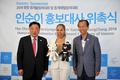 가수 인순이 평창동계올림픽 홍보대사 위촉