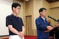 사과문 발표하는 해외연수 충북도의원들